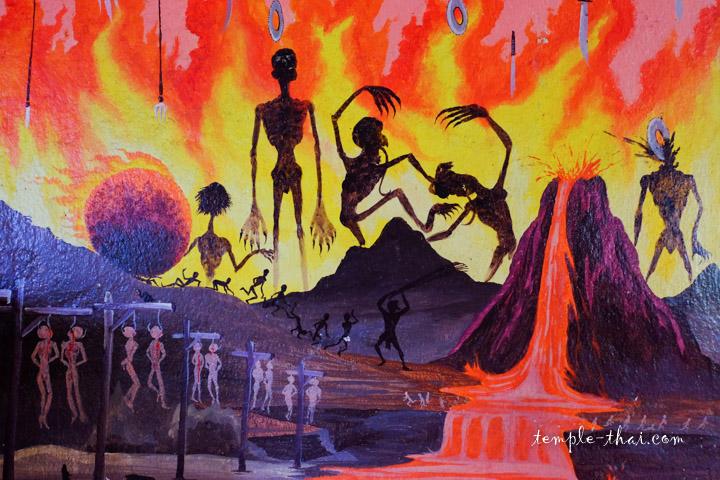 Peinture de l'enfer