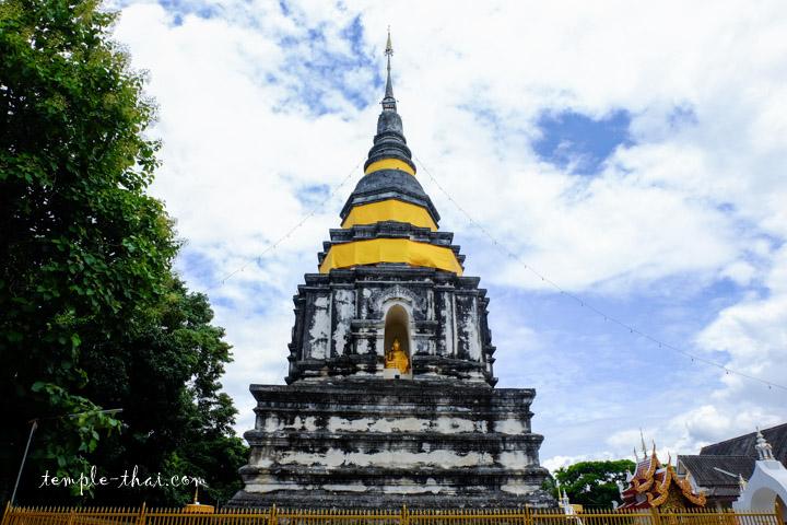 Wat Rom Maniyaram