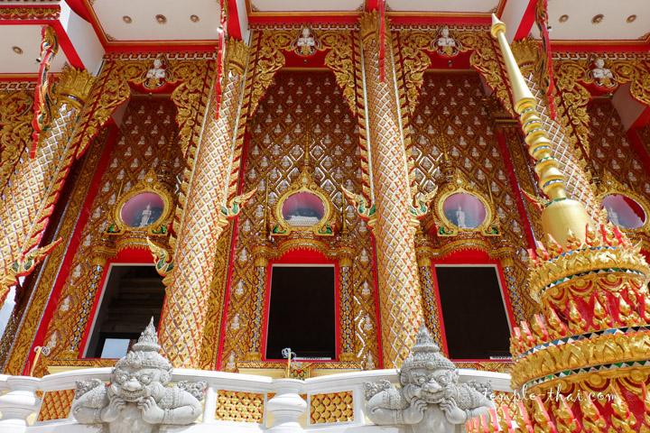 Wat Sa Mani