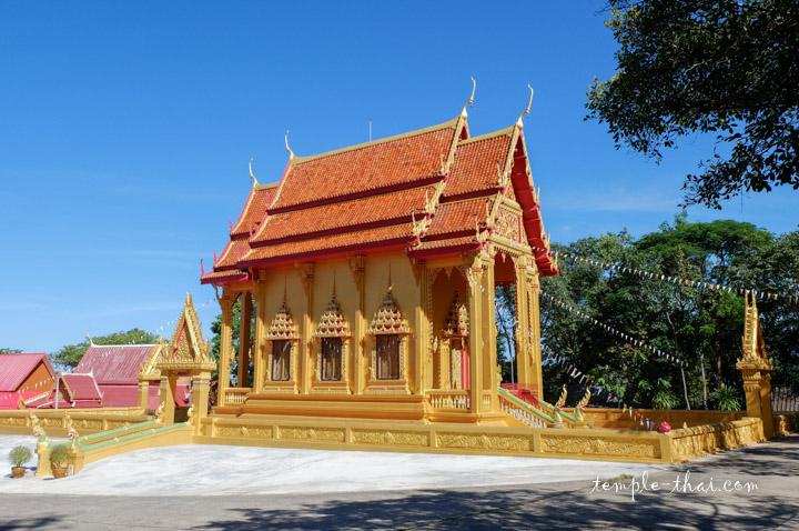 Wat Sakkawan