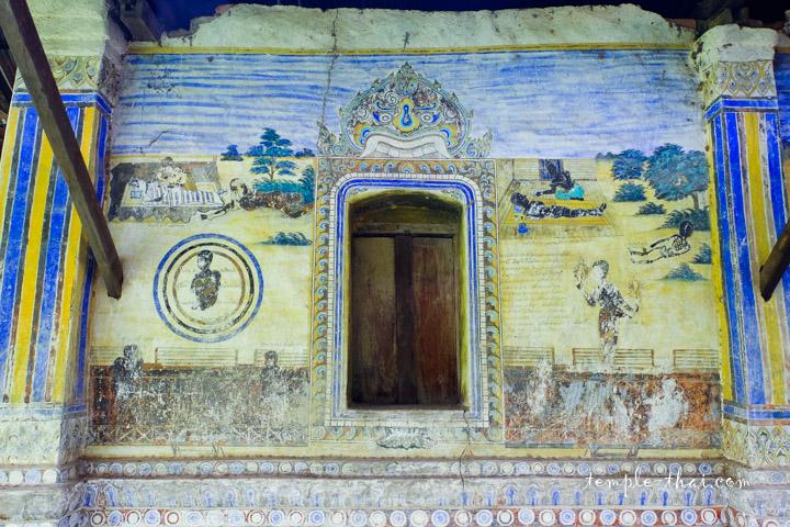 Wat Si Suphon