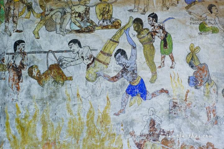 Enfer bouddhique