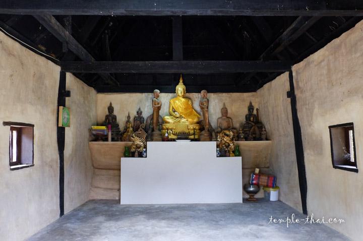 Wat Si Than