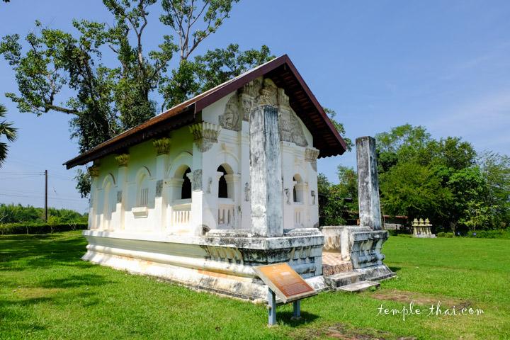 Wat Yot Kaeo Chaiburi