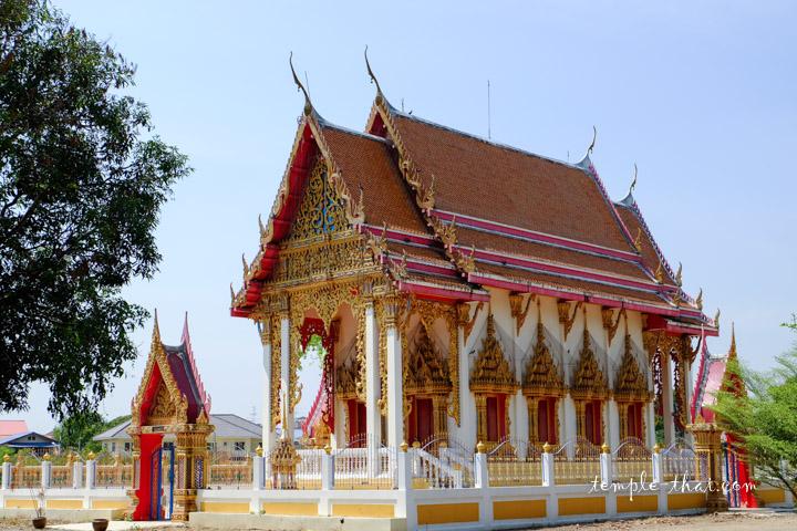 Wat Ban Bung