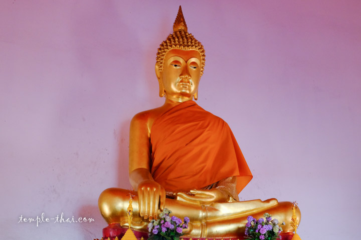 Wat Bang Pho Omawat