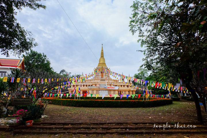 Wat Chan Sen