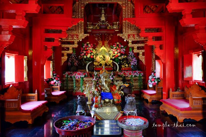 Wat Pa Daet