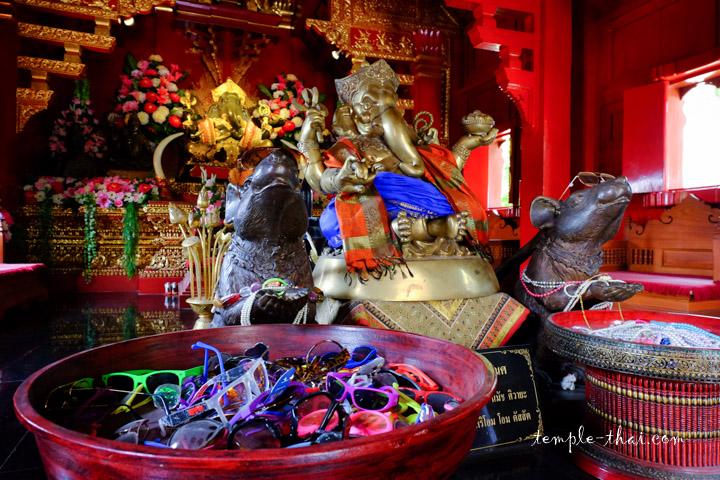 Ganesh Thaïlande