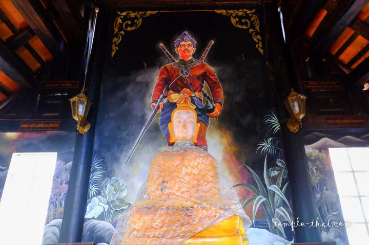 Chao Nan Thip Chang