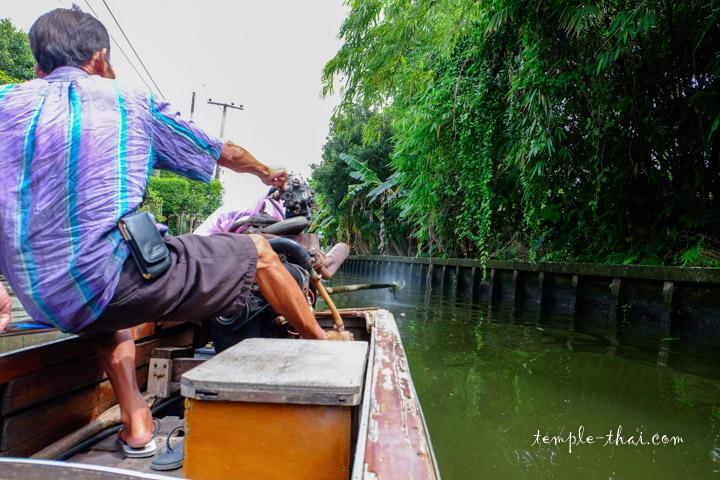 batelier thonburi
