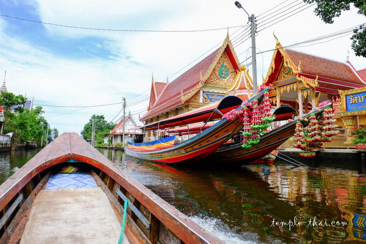 Khlong Sanam Chai