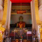 Wat Sawang Arom Nakhon Chum  วัดสว่างอารมณ์ นครชุม