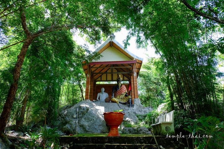 Wat Tham Charoentham