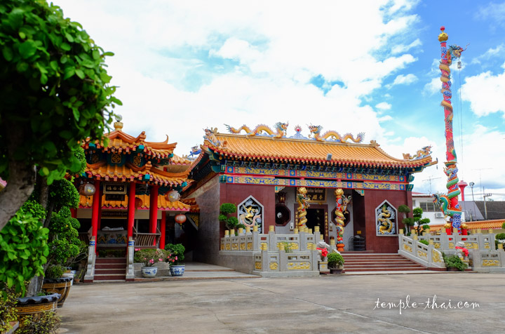 San Chao Pu Tao Kong Phrae