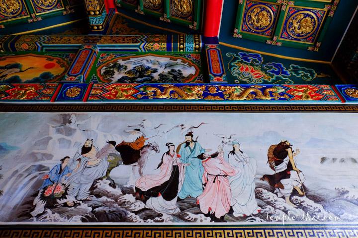 Peintures murales chinoises