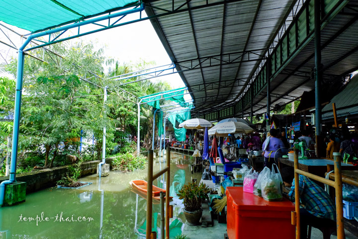 Marché de Bang Nam Phueng