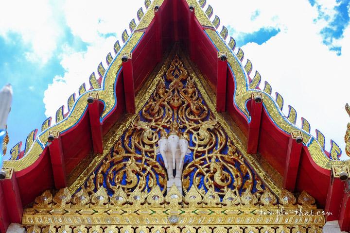 Wat Bung Khorat