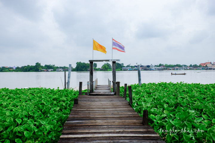 Province de Pathum Thani