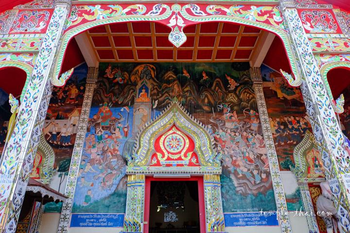 Wat Hua Wiang Tai