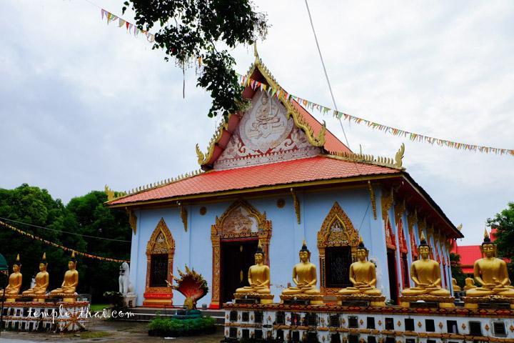 Wat Maruk Kharam