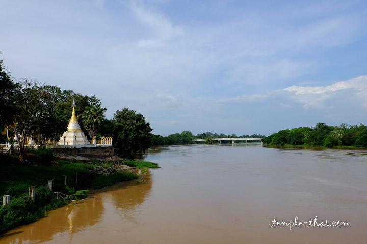 Flauve Mae Khlong