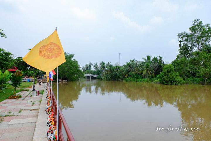 Province de Samut Songkhram