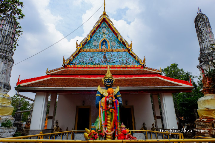 Wat Nang Takhian