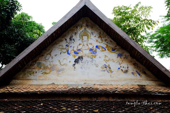 Wat Nong Lao
