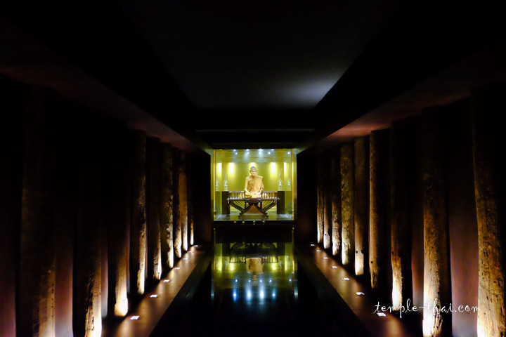 Wat Nong Pho