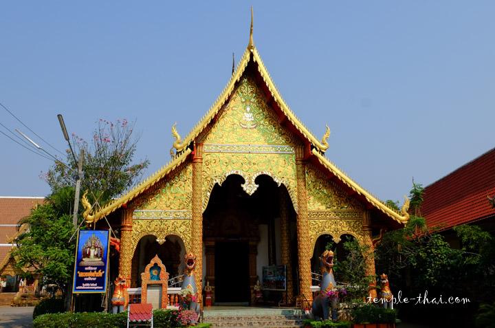 Wat Pa Prao Nok