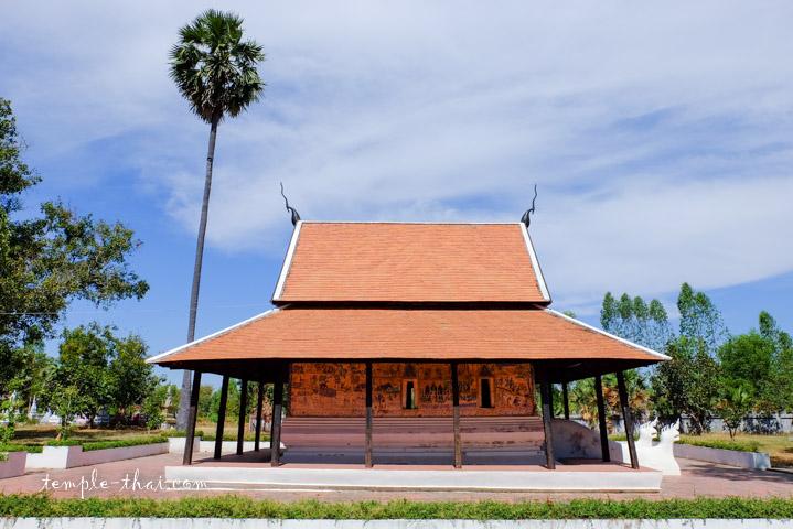 Wat Paleilai Mahasarakham