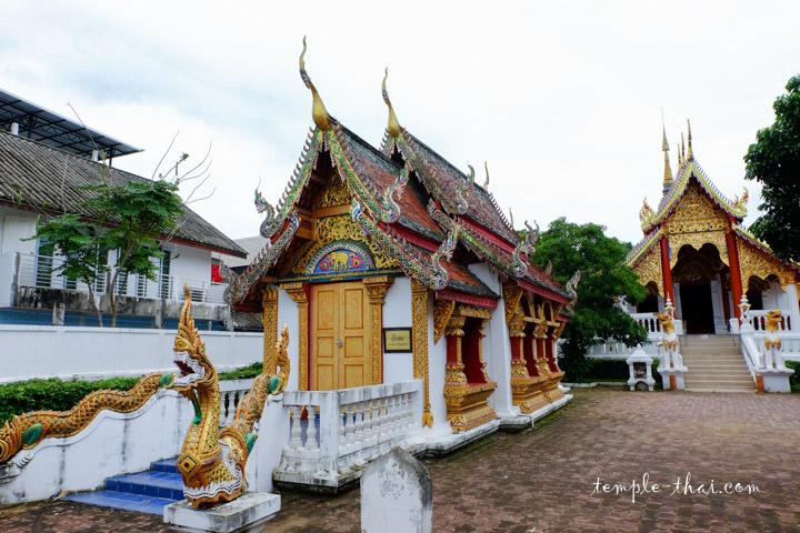 Wat Pan Ping