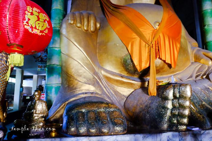 Wat Phra Taen Dong Rang