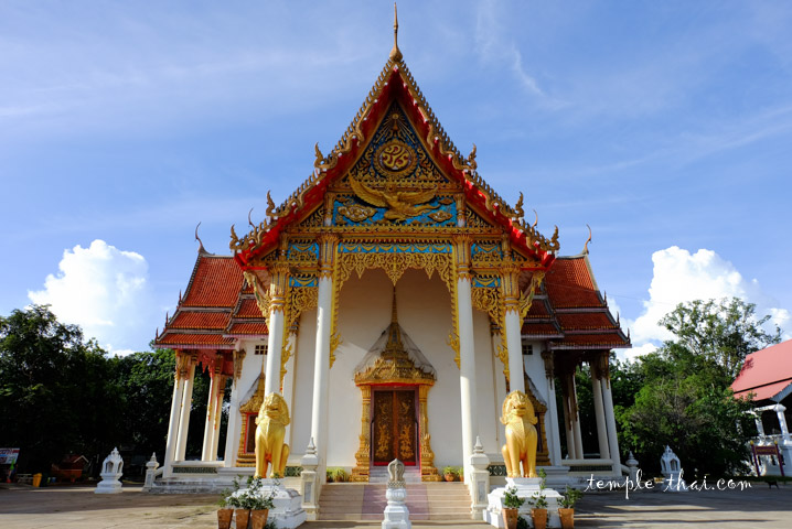 Wat Phra Thaen Dong Rang