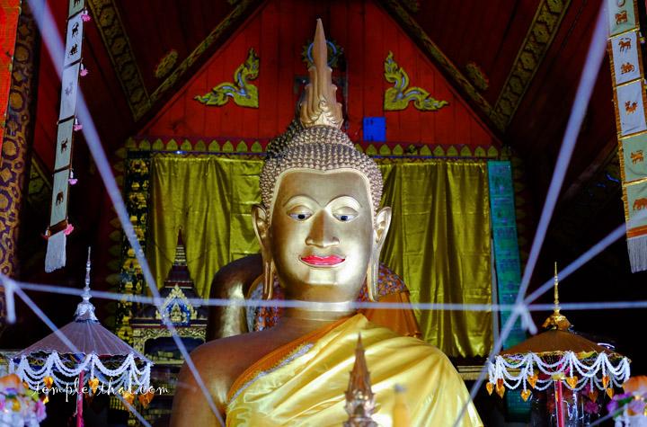 Wat Si Koet