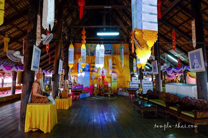 Wat Song Sawoei