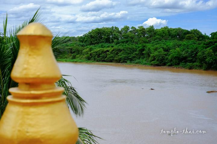 Rivière Nan