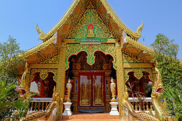Wat Wari Sutthawat