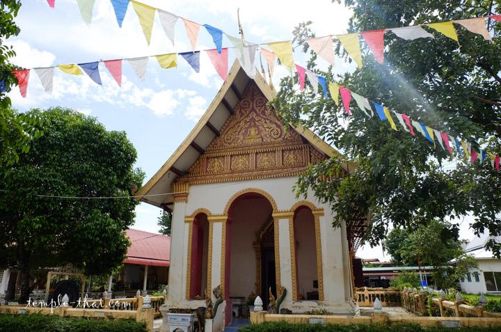 Way Yot Kaeo Nong Khai
