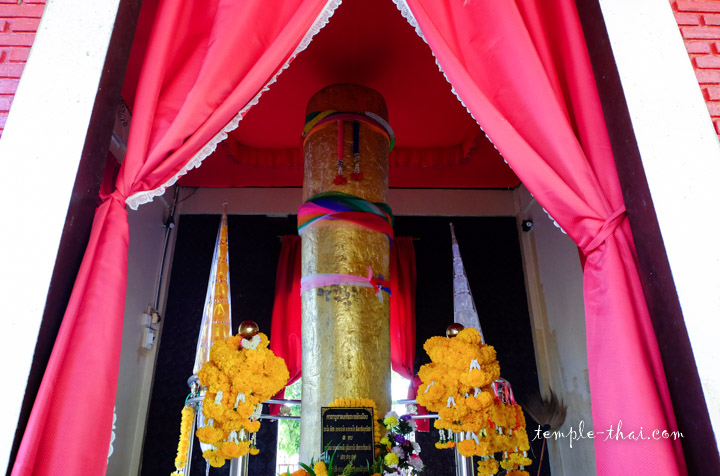 San Chao Lak Muang Chumpae