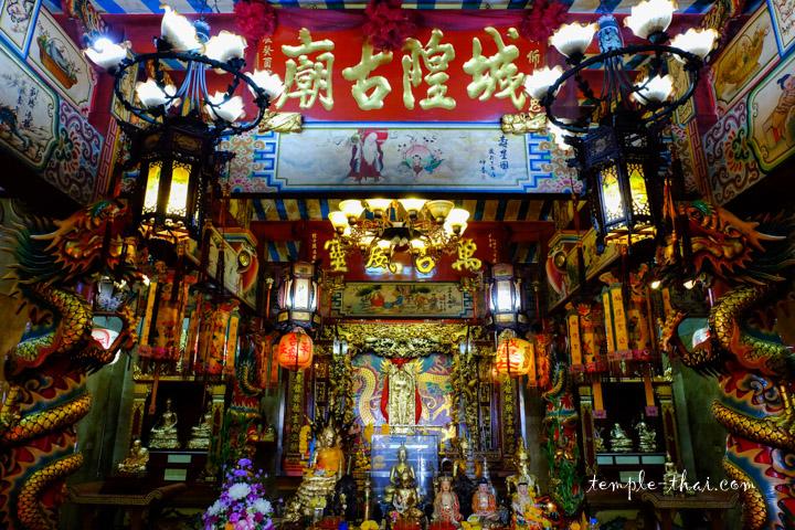 San Chao Lak Muang Samut Sakhon