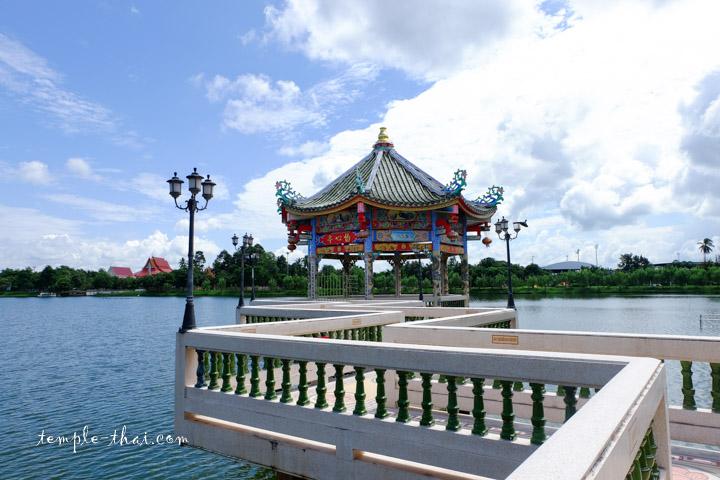 San Chao Pu-Ya