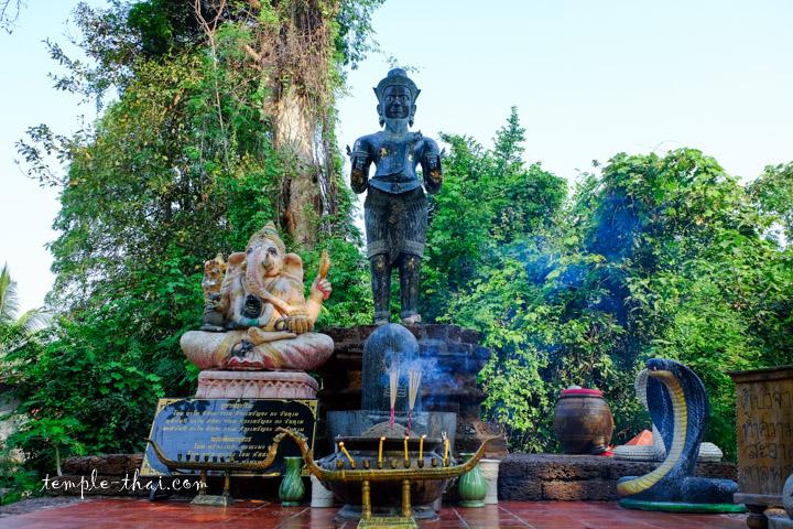 Sanctuaire Shiva