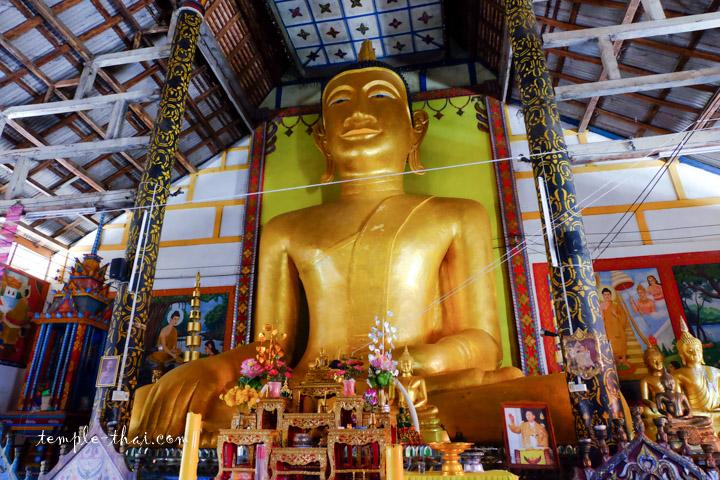 Wat Ban Mai Suwannaphum