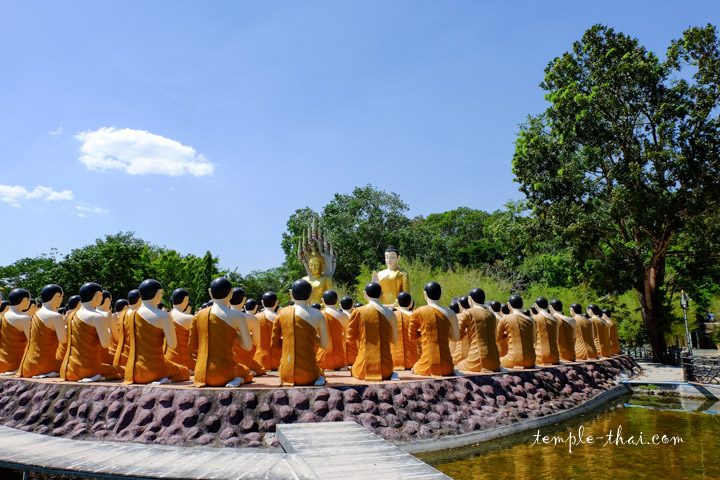 Wat Chak Yai