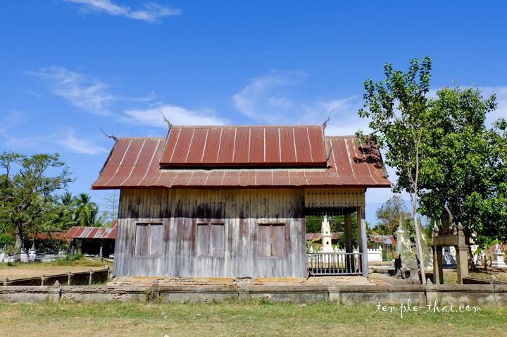 Wat Hongsaram