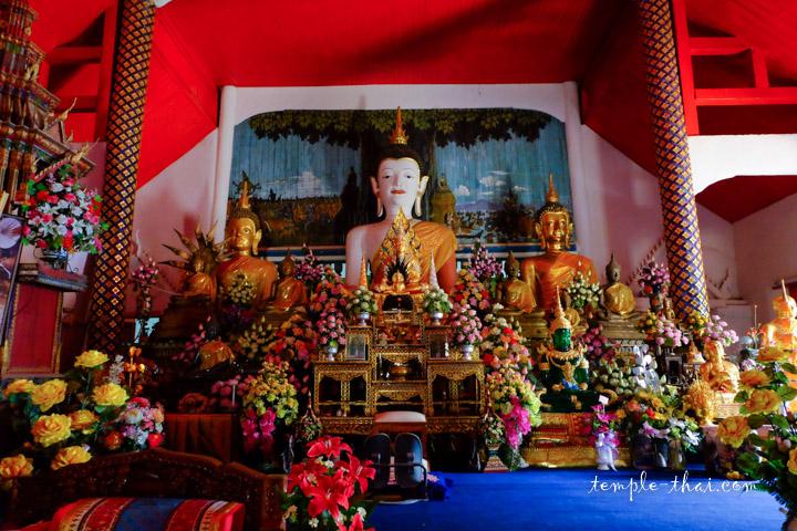 Wat Li