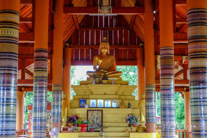 Wat Pa Saraphi