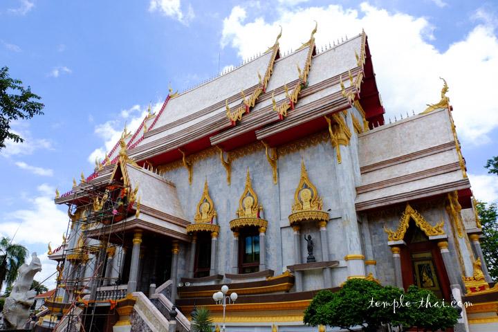 Wat Phayap